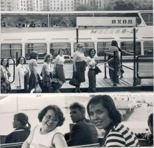 Leningrad, SSSR, 1977